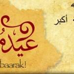 عیدمبارک
