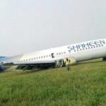 شاہین ایئرلائن کے طیارے کا نشئی پائلٹ