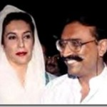 آصف علی زرداری کی تلاش گمشدہ