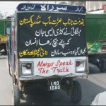 پاکستان مزید مقروض ہو گیا